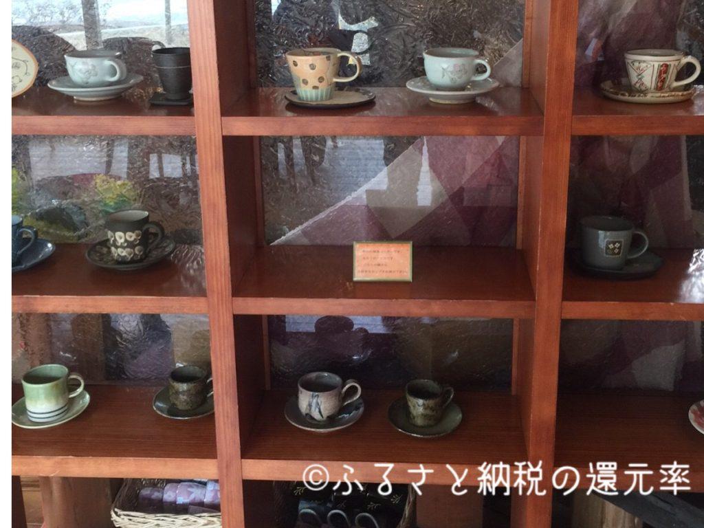 笠間焼も有名