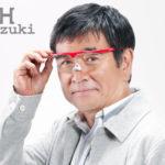 静岡県焼津市にふるさと納税して話題のハズキルーペをお得にもらおう!