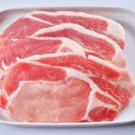 ふるさと納税で豚肉をお得にもらおう!